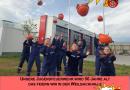 50 Jahre Jugendfeuerwehr Weilbach